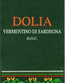 Cantine di Dolianova – Dolia