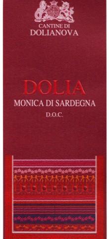 Dolia Cantine Dolianova